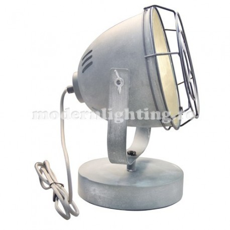Veioza Modernlighting, cod MLS774